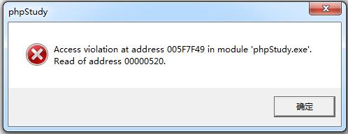 phpStudy(PHP调试环境程序集成包) V2016.01.01 绿色版