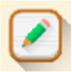 公休单打印程序 V1.0 绿色版
