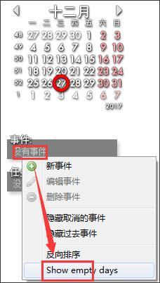 Rainlendar(桌面日历) V2.14.b153 多国语言绿色版