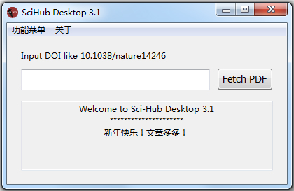 SciHub deskto(文献下载器) V3.1 绿色版