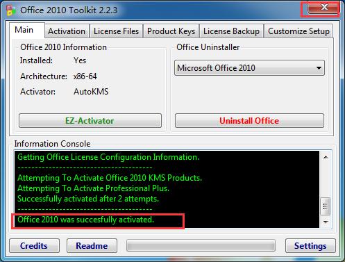 Office 2010 简体中文破解版