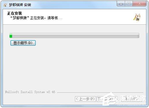 梦都棋牌游戏大厅 V6.1.0.0