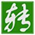 批量转换JPG图片 V3.0