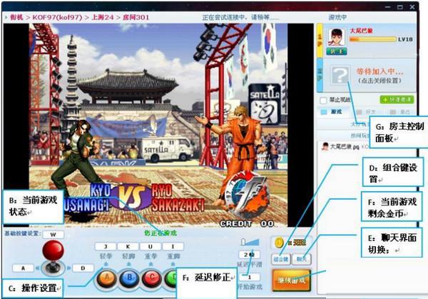 游聚游戏平台 V0.6.11