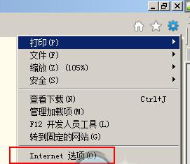炉石传说盒子 V3.0.1.32859