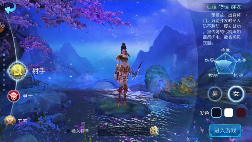 倩女幽魂-暑期 v1.4.6