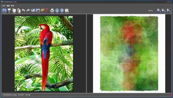 FotoSketcher(图片素描化工具)V3.30 多国语言安装版