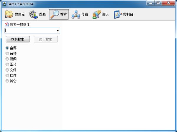 Ares(P2P分享工具)V2.4.8 官方多国语言版