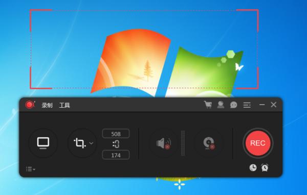 ApowerREC(屏幕录制工具)V1.2.2 多国语言版