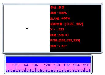 金天尺子 V12.2.8
