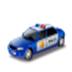 宏达公安车辆管理系统 V