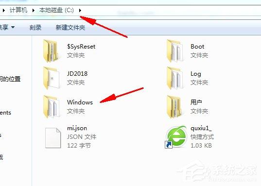 Win7升级提示银行网银键盘保护驱动peckp.sys解决方法