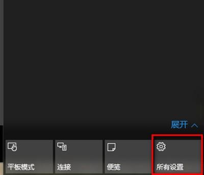Win10任务栏颜色怎样修改