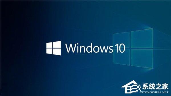 Win10 RS5快速预览版更新17733更新内容一览