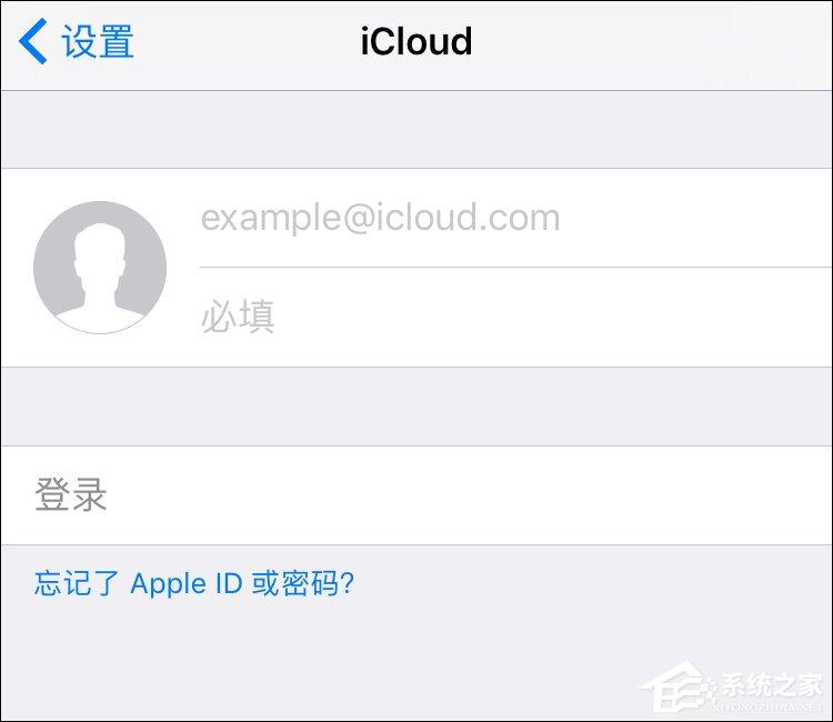 iTunes备份有没有默认密码?iTunes备份密码忘了怎么重置?
