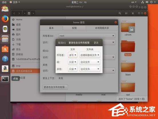 Ubuntu系统如何备份还原?Ubuntu系统备份还原教程