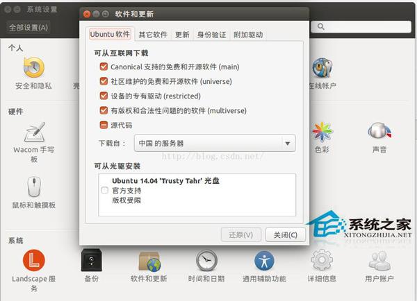Ubuntu程序更新后WiFi图标显示不正常如何解决?