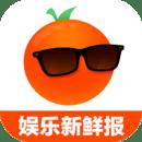 橘子娱乐 v4.1.3