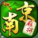 南京麻将-国粹经典玩法 v2.2.385.616
