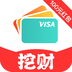 挖财信用卡管家 v6.3.3