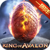阿瓦隆之王-权力的游戏 v4.5.1