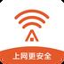 平安WiFi v5.7.5