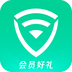 WiFi管家 v3.4.0