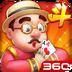 超级斗地主-波克城市精品棋牌 v2.32