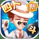 乐享四人斗地主-排位赛 v2.0.0