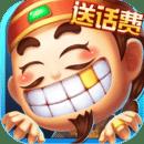 口袋斗地主-国民经典棋牌 v3.4.0