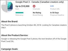 传谷歌将在10月4日发布Pixel 3/3 XL手机