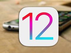 苹果iOS 12 beta 5开发者预览版系统更新内容一览