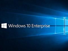 微软Win10企业版/Office 2019双双涨价