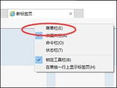 Win10系统IE11设置兼容性视图的具体操作方法