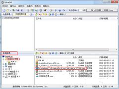 华硕笔记本Win8改装Win7系统的方法
