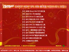 雨林木风 GHOST WIN7 SP1 X86 春节版 V2015.02(32位)