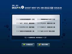 深度技术 GHOST WIN7 SP1 X86 优化正式版 V2018.04(32位)