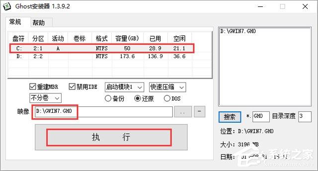 深度技术 GHOST WIN7 SP1 X64 电脑城装机版 V2018.08(64位)