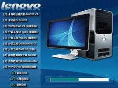 lenovo 联想笔记本&台式机 GHOST XP SP3 通用版 2012.01
