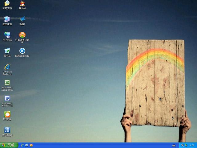 新萝卜家园 GHOST XP SP3 电脑城装机 2012.08+ 稳定版