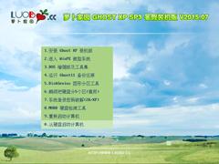 萝卜家园 GHOST XP SP3 暑假装机版 V2015.07